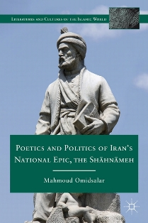 Poetics and Politics of Iran