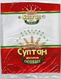 A wrapper for spiral pasta has instructions on the back in Kazakh, Uzbek, Kyrgyz, Ukrainian, Russian and English.</p>
