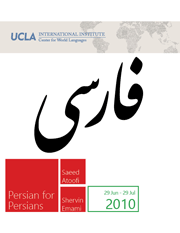 2010 Persian Workbook