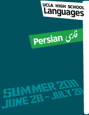 2011 Persian Workbook