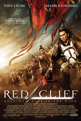 Red Cliff Screening