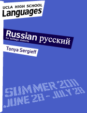 2011 Russian Workbook