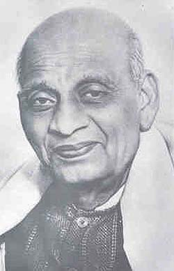 Sardar Patel Award 2006: Submissions Invited