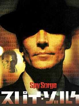 A Spy Called Sorge