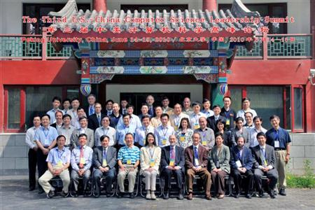 The 3rd US-China Computer Science Leadership Summit, Peking University, China