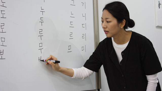 Photo for Korean-language classes are growing in