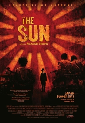 Screening of The Sun