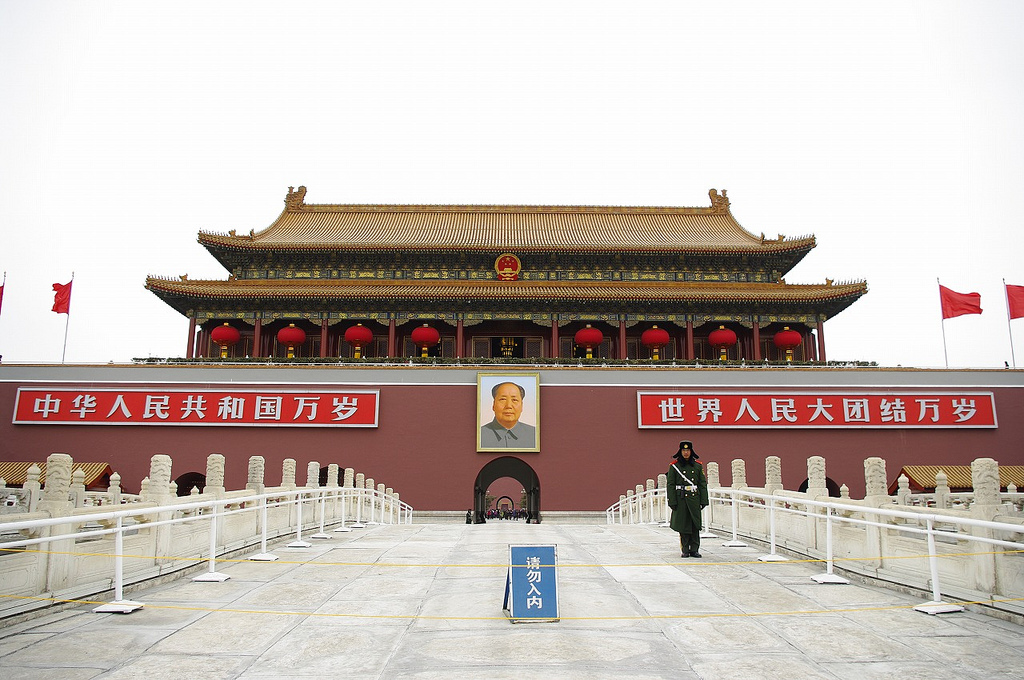 """Assignment China: Tiananmen Square"" and ""25 Years since Tiananmen: Then and Now"""