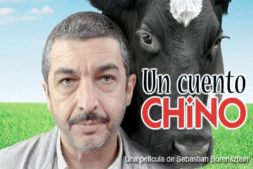 2nd UCLA Latin American and Iberian Film Festival: Un cuento chino