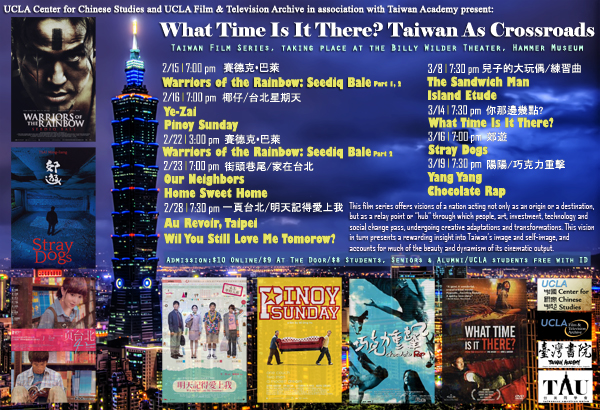 What Time Is It There? Taiwan As Crossroads
