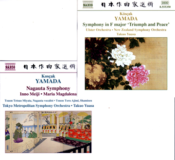 European Classical Meets Japanese Nagauta