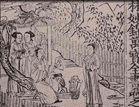 Human Kinds and Animal Species in Early Modern China
